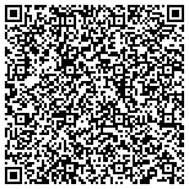 QR-код с контактной информацией организации ЦЕНТРАЛЬНАЯ КОЛЛЕГИЯ АДВОКАТОВ Г. КАЗАНИ