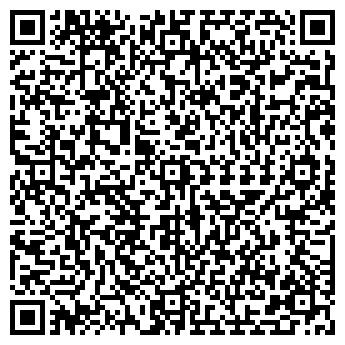 QR-код с контактной информацией организации ЮСТЕРРА, ООО