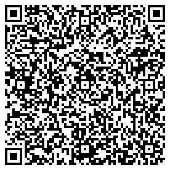 QR-код с контактной информацией организации ЮСТИНА-КАЗАНЬ