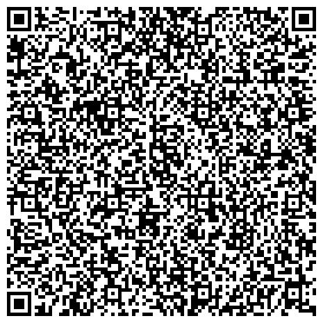 """QR-код с контактной информацией организации Комплексный Центр социального обслуживания детей и молодежи """"Доверие"""" Комитета по делам детей и молодежи ИК МО г.Казани"""