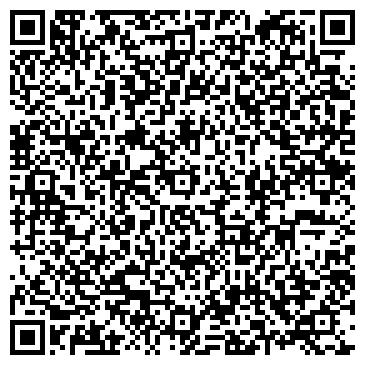 QR-код с контактной информацией организации ДЕ-ЮРЕ ЮРИДИЧЕСКОЕ БЮРО, ООО