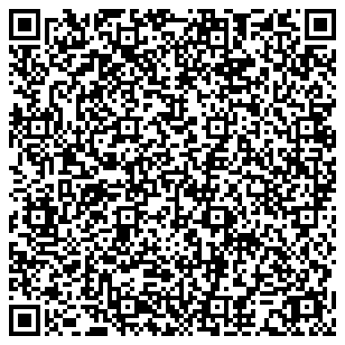 QR-код с контактной информацией организации КОЛЛЕГИЯ АДВОКАТОВ РТ СОВЕТСКОГО РАЙОНА Г. КАЗАНИ