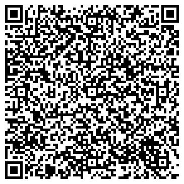 QR-код с контактной информацией организации ПЕРВАЯ ЮРИДИЧЕСКАЯ КОНТОРА