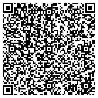 QR-код с контактной информацией организации ПРИС ЮРИДИЧЕСКИЙ ЦЕНТР