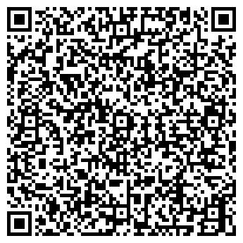QR-код с контактной информацией организации СПЕЦЮРКОЛЛЕГИЯ, ЗАО