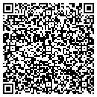 QR-код с контактной информацией организации ТАТЮРИНФОРМ