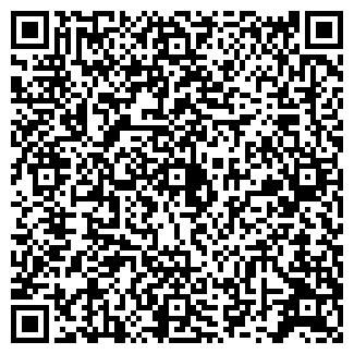QR-код с контактной информацией организации ЭЛИТЗЕМ