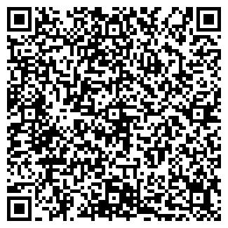 QR-код с контактной информацией организации АБДЮШЕВА Д.А.