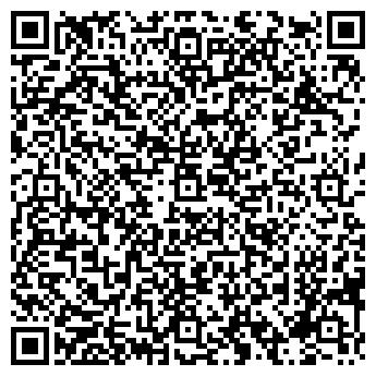 QR-код с контактной информацией организации АЛЕКСАНДРОВА Л.Г.
