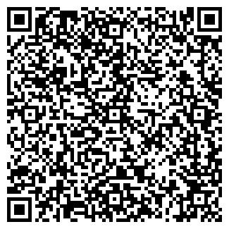 QR-код с контактной информацией организации АРКАТСКАЯ Т.А.