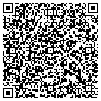 QR-код с контактной информацией организации ГИЛЬФАНОВА Н.А.