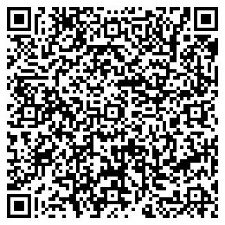 QR-код с контактной информацией организации ГРИШИНА О.И.
