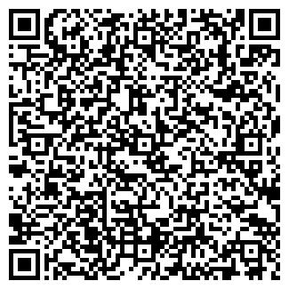 QR-код с контактной информацией организации ДЬЯКОНОВА Ф.И.