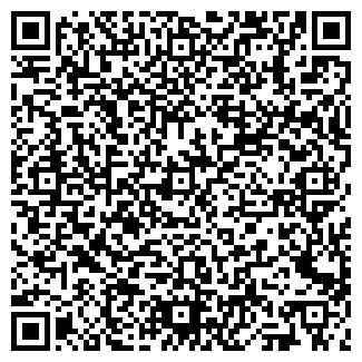 QR-код с контактной информацией организации ЗАЛЯЛИЕВА Р.Д.