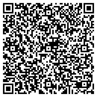 QR-код с контактной информацией организации МАХМУТОВА М.М.