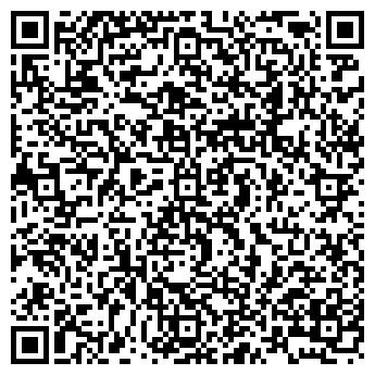 QR-код с контактной информацией организации НОТАРИАЛЬНАЯ ПАЛАТА РТ