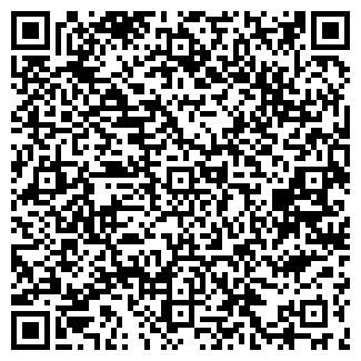 QR-код с контактной информацией организации ПОЛЮБИМОВА Л.П.