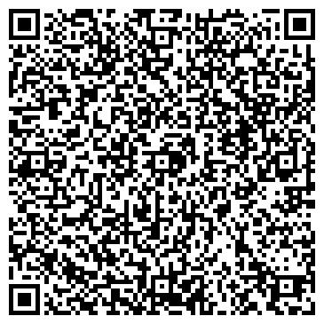 QR-код с контактной информацией организации РАХИМОВА Л.Р. И ИСЛАМОВА И.Р.