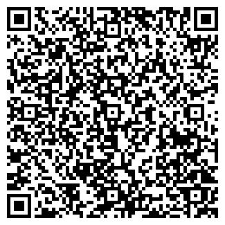 QR-код с контактной информацией организации САЛИХОВА М.Б.