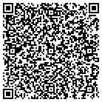 QR-код с контактной информацией организации СЕРЕБРЯКОВА О.Ю.