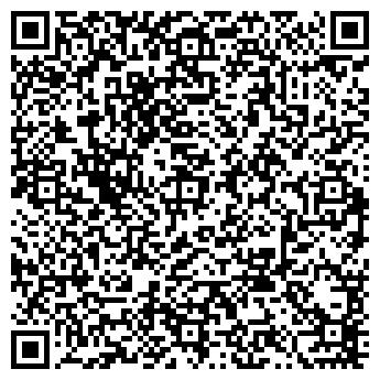 QR-код с контактной информацией организации СИЛАГАДЗЕ Л.Г.