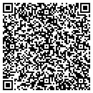 QR-код с контактной информацией организации ЧЕРНОВА Г.И.