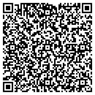 QR-код с контактной информацией организации ШАГИТОВА Л.А.