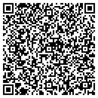 QR-код с контактной информацией организации ЯКОВЛЕВ А.Ю.