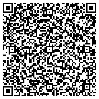 """QR-код с контактной информацией организации """"АУДЭКС """""""