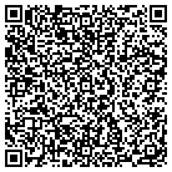 QR-код с контактной информацией организации ГЛОБАЛ ФИНАНС КОНСАЛТИНГ