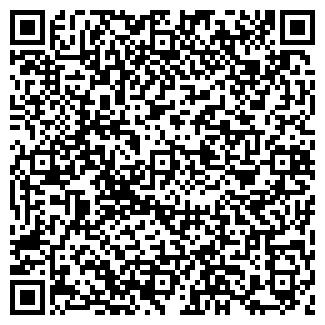 QR-код с контактной информацией организации КОНСАУДИТ