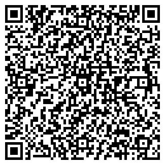 QR-код с контактной информацией организации КОНТОРА