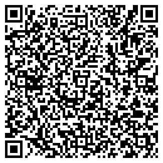 QR-код с контактной информацией организации КОРДЭКС, ООО