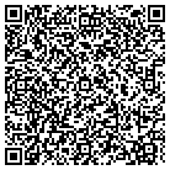 QR-код с контактной информацией организации РИФ-БУХГАЛТЕР, ООО