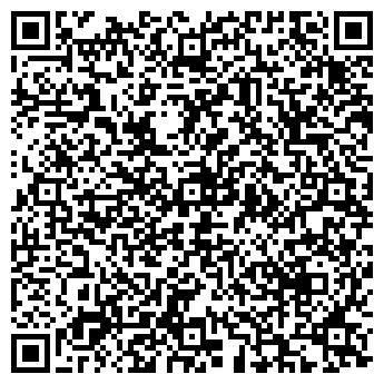 QR-код с контактной информацией организации АВРОРА КОНСУЛЬТАНТ, ООО