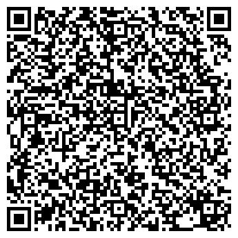 QR-код с контактной информацией организации ООО Сплит.Маг
