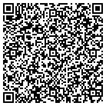 QR-код с контактной информацией организации ВАШ КОНСУЛЬТАНТ, ООО