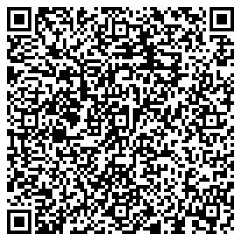 QR-код с контактной информацией организации ДИАЛОГ КОНСАЛТИНГ, ООО