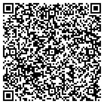 QR-код с контактной информацией организации КОНСАЛТИНГ-ЦЕНТР, ООО