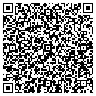 QR-код с контактной информацией организации НИКАР