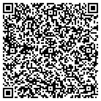QR-код с контактной информацией организации РЕФЕРЕНТЪ, ООО