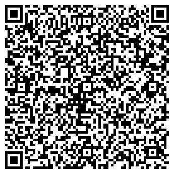 QR-код с контактной информацией организации LifeFLUX