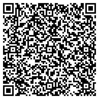 QR-код с контактной информацией организации ТАРУСЭКСПЕРТ
