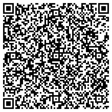 QR-код с контактной информацией организации ООО Ломбард 38