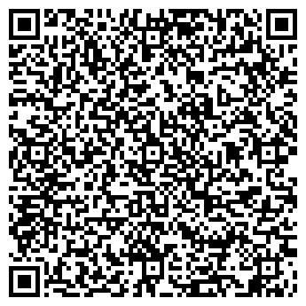QR-код с контактной информацией организации ЭКСПЕРТНАЯ ОЦЕНКА, ООО