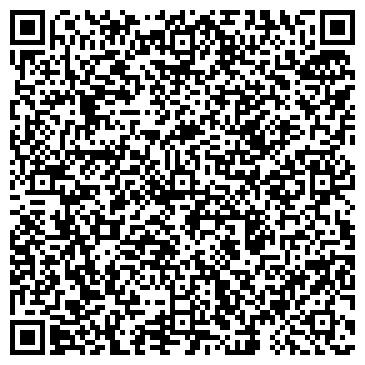 QR-код с контактной информацией организации ТурбоАМ