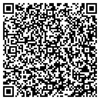 QR-код с контактной информацией организации GOLDEN STANDARD
