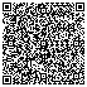 QR-код с контактной информацией организации КАВИН И К ТОО