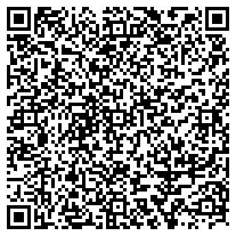 QR-код с контактной информацией организации НОВЫЙ ВЕК АГЕНТСТВО