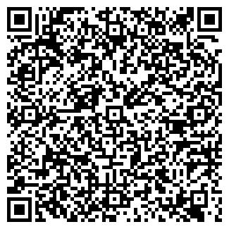 QR-код с контактной информацией организации ТАТИНСЕТ